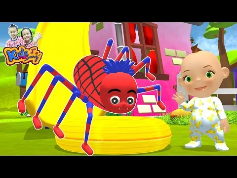 เพลงแมงมุมลาย เพลงเด็ก เพลงเด็กอนุบาล By KidsmeSong