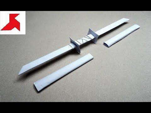 DIY ㊗️ - Как сделать ДВОЙНОЙ МЕЧ в ножнах из бумаги А4 своими руками