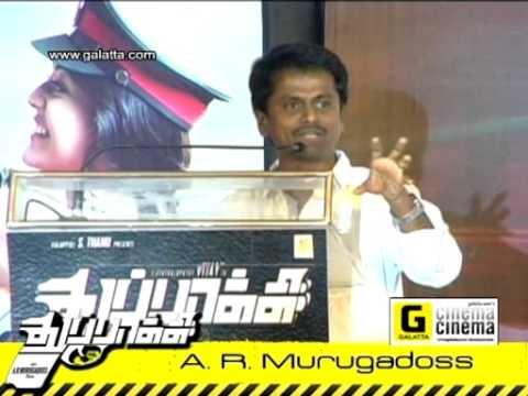 Thuppakki Audio Launch - A. R. Murugadoss Part1