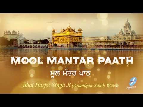 Mool Mantar Paath Japji Sahib - Bhai Harjot Singh Ji (Anandpur Sahib Wale) - Waheguru Simran