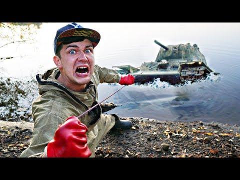 Мы подняли со дна гигантскую жуткую находку, где затонул танк, во время магнитной рыбалки