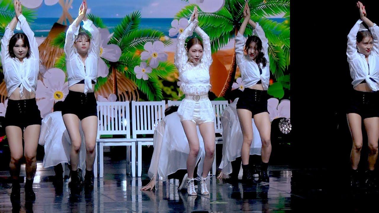 [LIVE] CHUNG HA (청하) - LOVE U  Stage   Blooming Blue Media Showcase Fancam