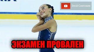 ИТОГИ КОРОТКОЙ ПРОГРАММЫ Девушки ЮГП Куршевель 2021 Серия Юниорского Гран При