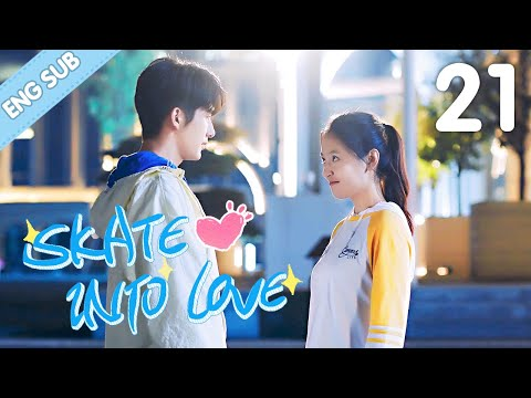 [Eng Sub] Skate Into Love 21 (Steven Zhang, Janice Wu) | Go Ahead With Your Love And Dreams
