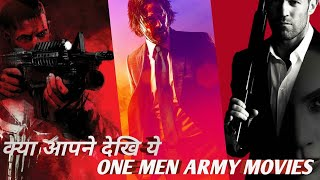 TOP 10 ONE MAN  ARMY MOVIES IN  HINDI