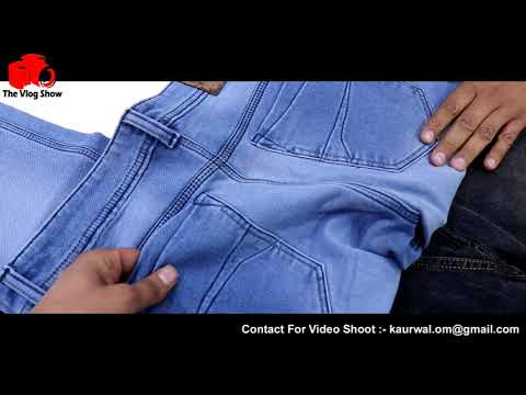 Jeans wholesale market in delhi | jeans manufacturer in delhi | branded jenas wholesale market