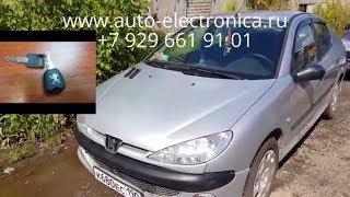 Прописать чип ключ Peugeot 206 2008 г.в., вскрытие автомобиля, потеря всех ключей, Раменское