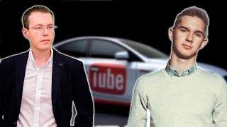 Проблемы YouTube. Интервью с Егором, автором канала АвтоТайм
