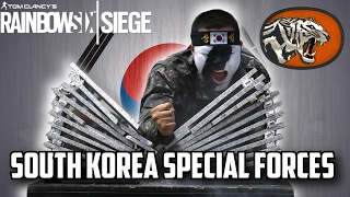 Rainbow Six Siege South Korea Operators Ability Weapons Speculation Map 707th Special Forces Korean