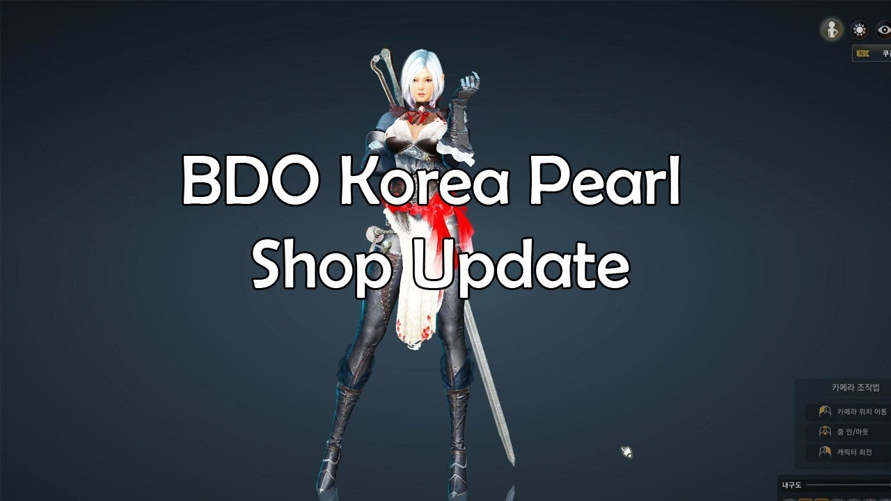 BDO Korea Dark Knight and Mystic Pearl Shop Costumes for Sept + Lamb Pet