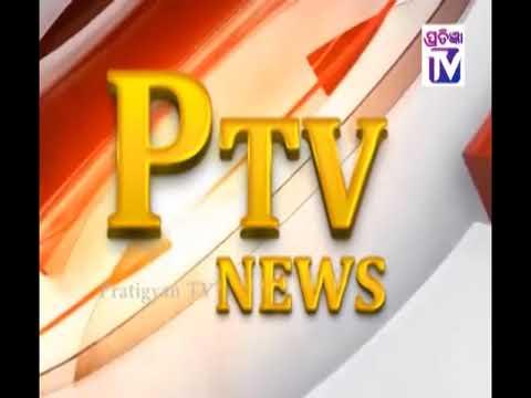 PTV NEWS 10 03 2018 malkangiri