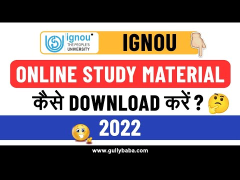 How To Download IGNOU ONLINE Study Material 2018 ( IN HINDI )