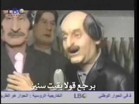 El Helm Al Arabi