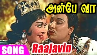 Anbe Vaa - Raajavin Parvai Song