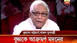 Madan Mitra again targets Buddhadeb