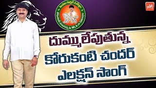 ... top ten telugu trending videos from our channel 1. actress ran...