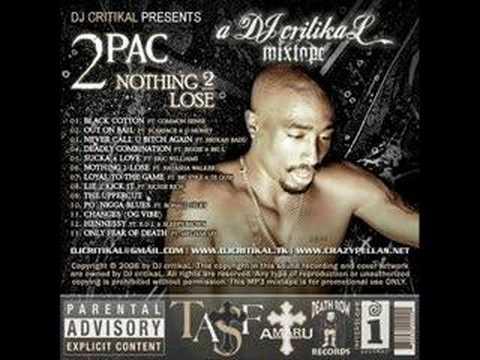 2Pac - Never Call U Bitch Again (Feat. Erykah Badu)