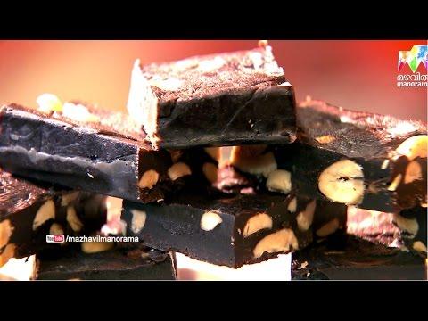 Dhe Ruchi I Ep 31 -  Chocolate Fudge & Mixed Fruit Payasam Recipe I Mazhavil Manorama