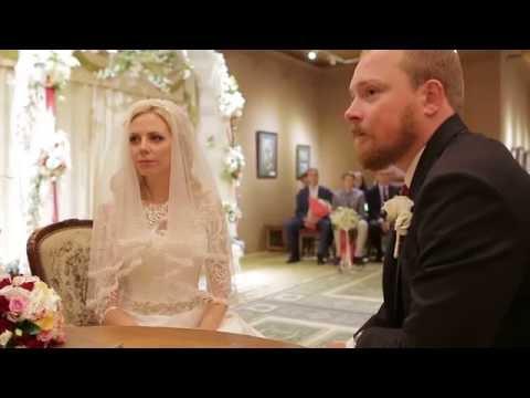 Выездная регистрация брака ,Дворец бракосочетания в Коломенском.