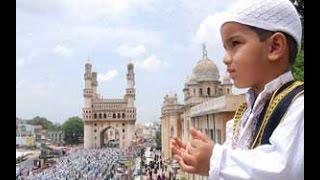 आखिर क्यों आता है हर साल रमजान, क्या है रोजे का मतलब