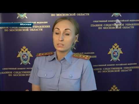 Двойное убийство в Подмосковье на одной из трасс неизвестные расстреляли коммерсанта и его спутника