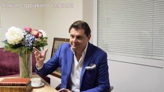 Е. Понасенков: гениальное объяснение религии через пример с табуреткой!