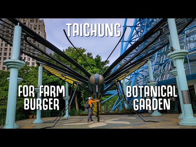 Taichung -- BOTANICAL GARDEN/FOR FARM BURGER (台中 -- 植物園/田樂)