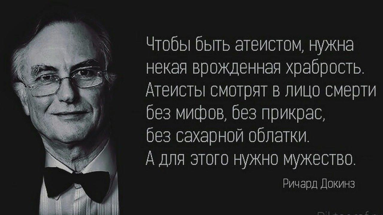 АТЕИСТЫ И ВЕДЬМЫ! + гость Алексей Игнатьев, теолог