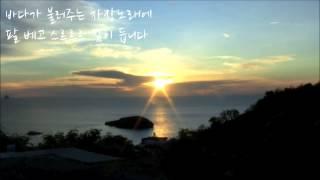 [AUDIO] 섬집아기 - 이선희   이선희 애창동요 1993