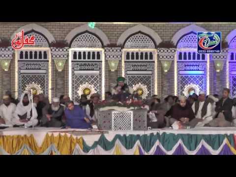 Hafiz Tasawar Hussain Mahfil Noor 2017 Haveli Lakha ya Ghos peya jelani Al Meraj Movies