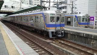 南海高野線北野田駅6300系(6306編成)区急なんば行発車+1000系(1036編成)試運転通過