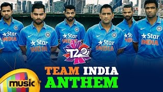 T20 World Cup 2016 | ICC World T20 Team India Anthem | Come On India | ‪Mango Music