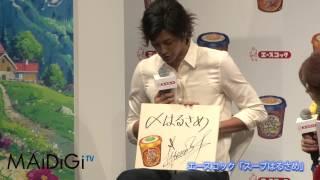 女優の朝丘雪路さん(77)、速水もこみちさん(28)、比嘉愛未さん(26...