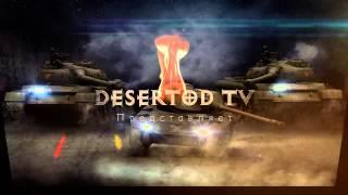Дезертод, интро для твоего канала   #Wot StreamTV