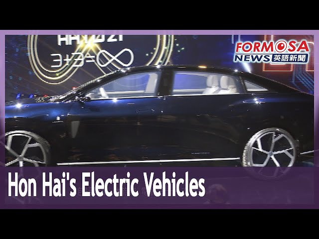 Hon Hai unveils self-developed electric vehicles