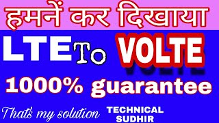 LTE to VoLTE Converter software, LTE to VoLTE Converter, lte to volte convert, How to Convert LTE to