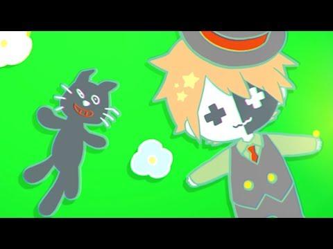 【MV】全く身にならない日々 / キヨ×レトルト