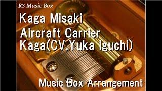"""Kaga Misaki/Aircraft Carrier Kaga(CV.Yuka Iguchi) [Music Box] (""""Kantai Collection"""" Character Song)"""