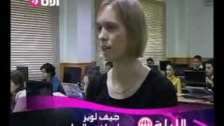 الجامعة الامريكية في السُليمانية