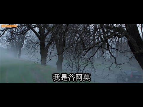 #516【谷阿莫】5分鐘看完2016下凡談戀愛的電影《墮落天使 Fallen》