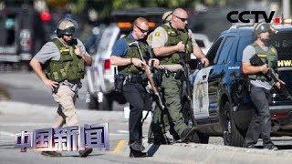 [中国新闻] 美国接连发生两起恶性枪击事件 致30人死亡 | CCTV中文国际