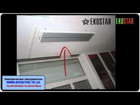 Промышленный обогреватель EKOSTAR R2000