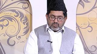 Deeni O Fiqahi Masail: Episode 79 (Urdu)