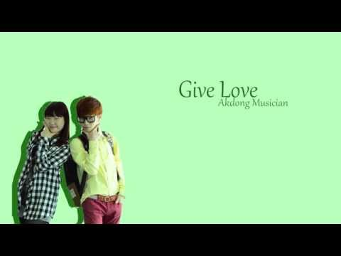 Give Love - Akdong Musician Lyrics (HAN/ROM/ENG)