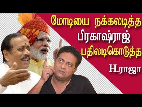 Prakash Raj mocks PM Modi h raja slams Prakash Raj tamil news today, tamil live news, tamil  redpix