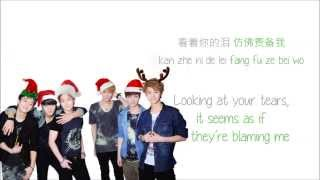 EXO-M - 初雪 (The First Snow) (Color Coded Chinese/PinYin/Eng Lyrics)