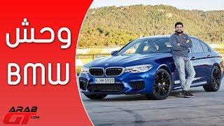 BMW M5 2018 بي ام دبليو ام5