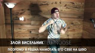 �������� ���� 10 способов держать микрофон (для новичков) (JARED DINES RUS) ������
