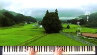 【ピアノ】アシタカとサン 久石 譲 ピアノ Ashitaka And San【ピアノ】