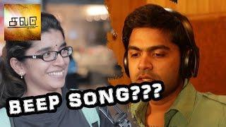 Suva2: How do Malaysians React to Beep Song